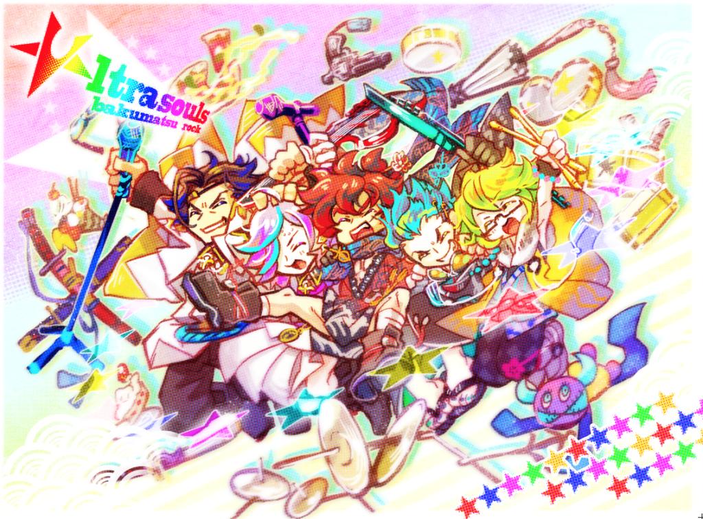 ★☆★超魂團